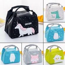 Переносная сумка для пикника животных термоизолированная охлаждающая водонепроницаемая сумка для пикника сумки мешок открытый Ланч Бокс
