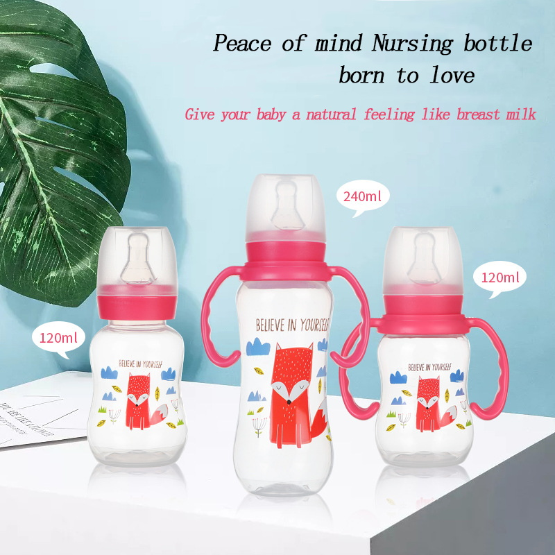 120ML/240ML Standard Diameter Infant Nursing Bottle Feeding Cup With Grip And Neck Nipple Baby Feeding Bottle