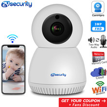 3MP Auto Tracking IP Camera Wireless Home Security Camera Two-way Audio / Night Vision 1536P Surveillance CCTV WiFi Camera CamHi(China)