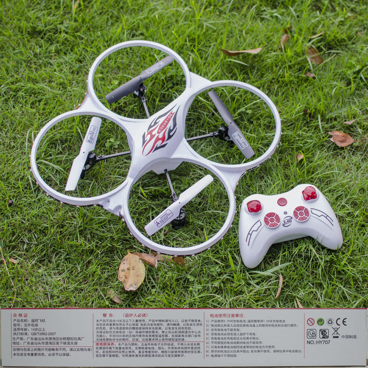 709 Unmanned Aerial Vehicle Aerial Photography Quadcopter Remote Control Aircraft Children Flight Plane Toy
