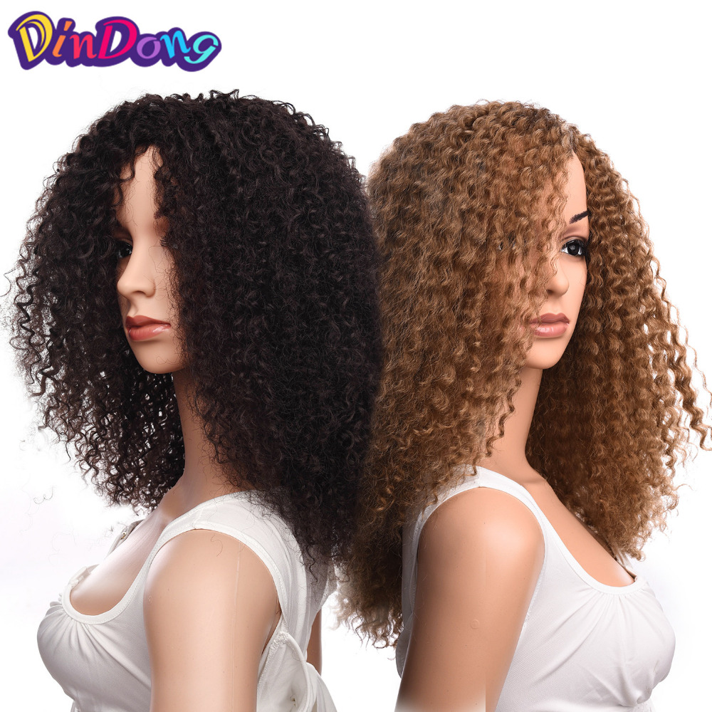 DinDong 18 Inch Medium Kinky Curly Wig Black Brown Synthetic Hair Wigs For Women Hair Product African Hairstyle  4 Colors Availa