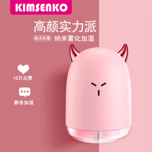 LED Air Humidifier Essential Diffuser Mini USB Air