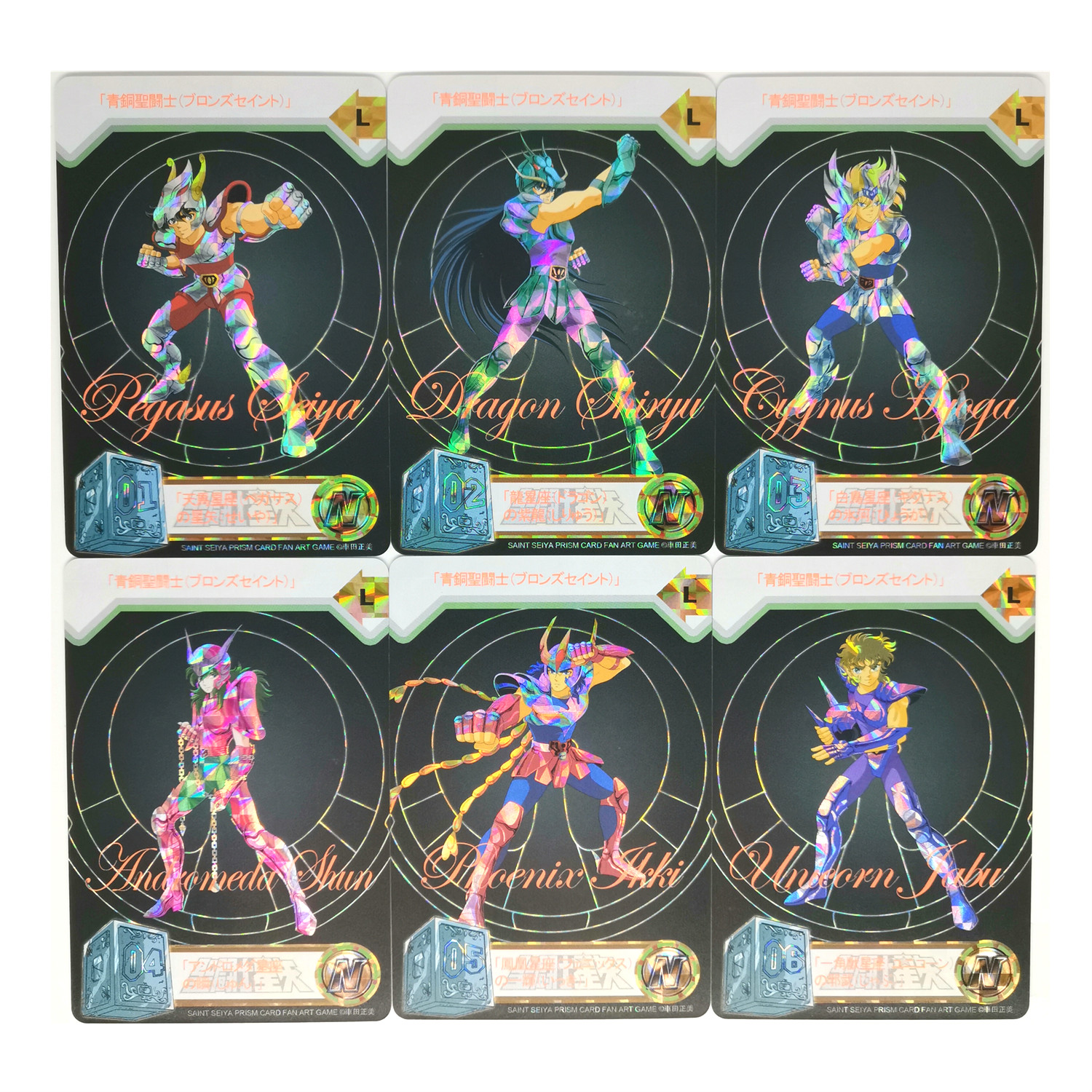 42pcs/set Saint Seiya Bronze Silver Gold Zodiac Fluorescent Ruby Toys Hobbies Hobby Collectibles Game Collection Anime Cards