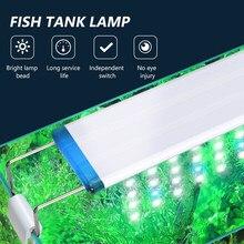 Acquario illuminazione a LED 18-70cm lampada per acquario di alta qualità con staffe estensibili LED bianchi e blu adatto per acquario