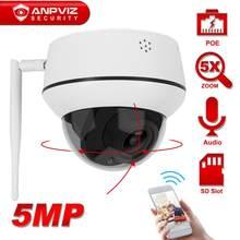 Anpviz 2mp/3mp/5mp wifi ip ptz câmera 5x zoom sem fio câmera de segurança interna/exterior áudio bidirecional microfone alto-falante onvif 30m ip66