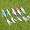 Awesome No1 Spinners Spoon Fishing Lures Fishing Lures cb5feb1b7314637725a2e7: A|B|C|D|E