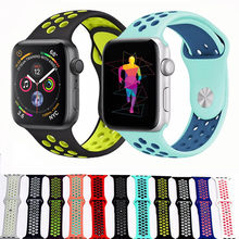 Silicone pulseira For apple watch band 4 (iwatch 5) 44mm 40mm applewatch 3 2 1 strap 42mm 38mm Wrist Bracelet sports Accessories(China)