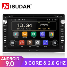 Isudar Radio Core Multimedia