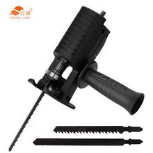 Reciprocating-Saw Woodworking-Tool Saber-Saw Power-Drill Electric Household Modified