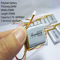 2019 nouvelles batteries batterie au lithium polymère 3.7 V, 600 602535 peuvent être personnalisées en gros CE FCC ROHS MSDS certification de qualité