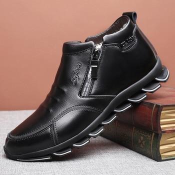 العلامة التجارية الجديدة للرجال الشتاء أحذية جلدية أحذية الصوف والقطن الرجال الفراء الترفيه أحذية عالية أعلى زائد المخملية الدافئة أحذية رجالية 2
