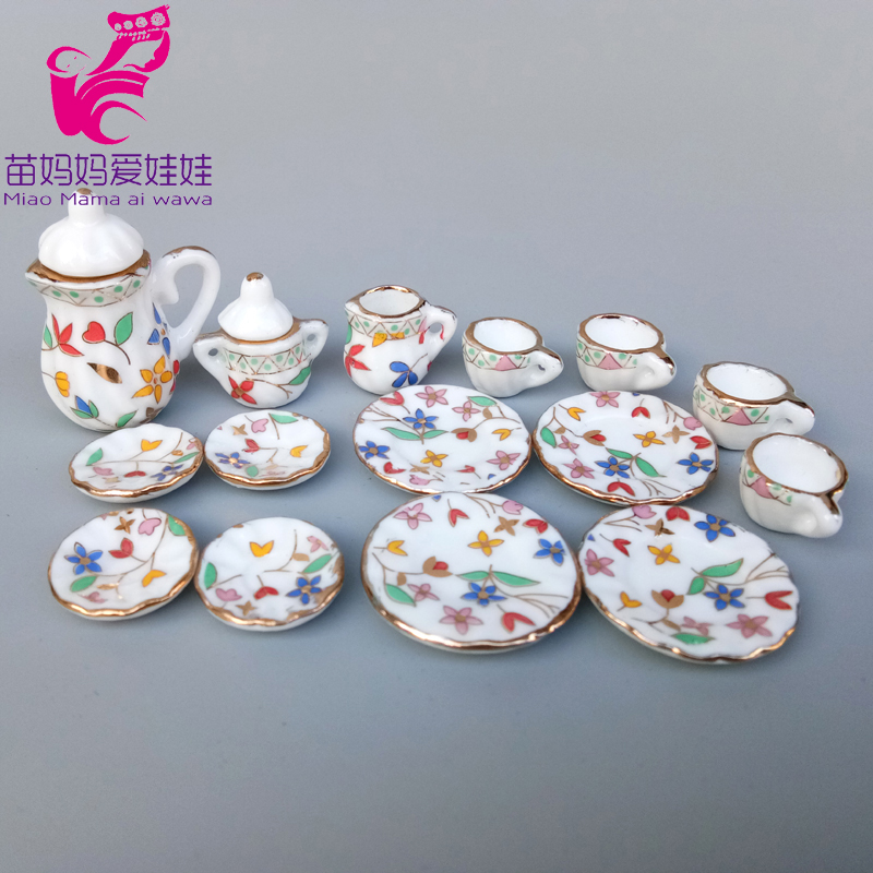1/6 BJD Doll House Accessories Mini Desk Top China Tea Cup Bottle Set For 11.5