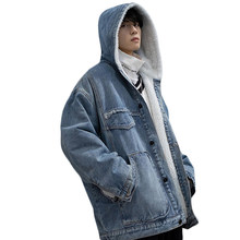 Autumn Winter Men's Thick Warm Parka Coat Hooded Blue Black Cashmere Lining Casual Outwear N29