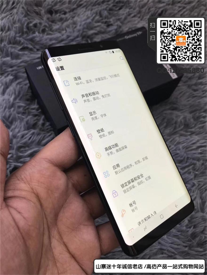 高仿三星s9+手机图片
