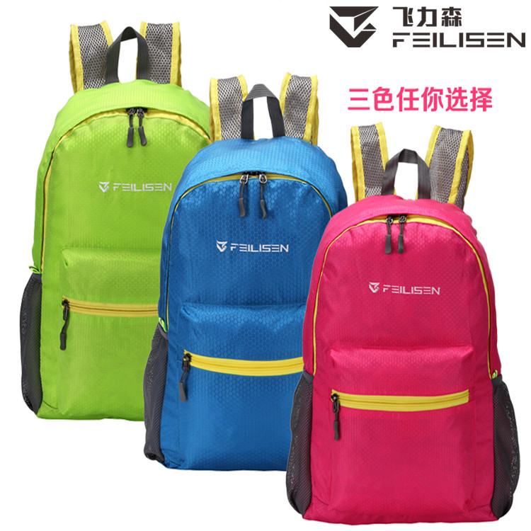 Ultra-Light Portable Folding Bag Casual Sports Bag Foldable Backpack Storage Travel Folding Shoulder Waterproof Rucksack