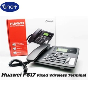 Image 3 - مقفلة F617 50 الجيل الثالث 3G WCDMA900/2100Mhz GSM سطح المكتب بلوتوث الهاتف GSM محطة الخلوية الثابتة GSM حبالي سطح المكتب قبالة ،