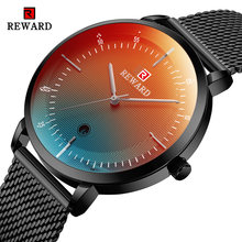 Часы наручные мужские кварцевые часы с календарём меняющие цвет