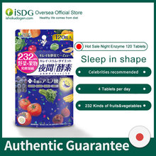 ISDG Night Enzyme Dietary Supplements Weight Loss Products essential amino acids Caring for health Diet Pills Fat Burning tablet