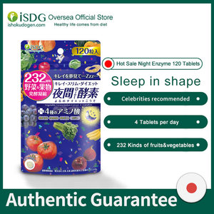 Image 1 - ISDG suppléments alimentaires, enzymes de nuit, produits pour la perte de poids, acides aminés essentiels pour la santé, pilules de régime, comprimés brûlants de graisses