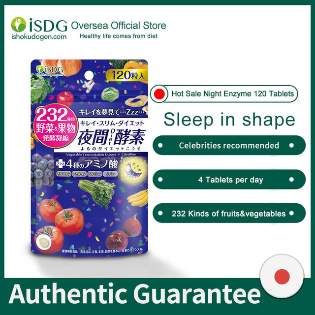 ISDG suppléments alimentaires, enzymes de nuit, produits pour la perte de poids, acides aminés essentiels pour la santé, pilules de régime, comprimés brûlants de graisses