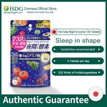 Suplemento Dietético de enzima nocturna ISDG, productos para perder peso, aminoácidos esenciales, cuidado de la salud, píldoras dietéticas, tableta para quemar grasa