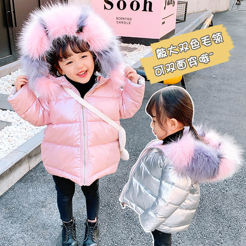 -30 Degrees Winter Baby Girl Clothing Down Jacket Girls Children Clothes Outfits Outerwear Coats Warm Parkas Kids Girls Nowsuit