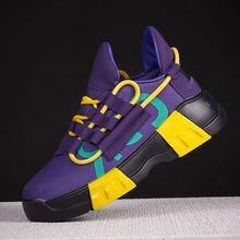 Мужские Весенние фиолетовые удобные кроссовки для тренировок