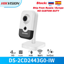 Hikvision 4MP Indoor Audio Fixed PIR Cube Wi-Fi IP Camera DS-2CD2443G0-IW Real-time security via Built-in Two-way Audio Micro SD