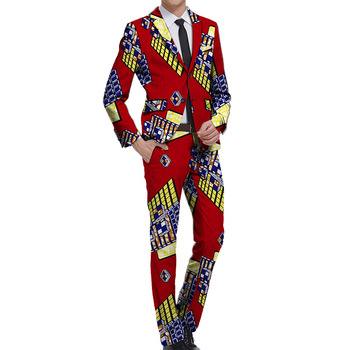 African Fashion Men's Print Suits Custom Order Wedding Party Costume Male Groom Pant Suits Plus Size