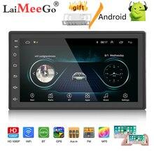 """Автомобильный мультимедийный плеер, Android 2 din, радио, встроенный с сенсорным экраном, FM, DAB, BT, GPS, Wi Fi, без DVD, 7 """"HD, автомобильная аудионавигация, 2DIN"""