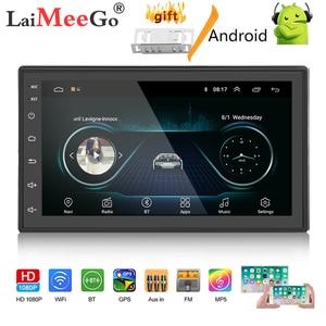 """Image 1 - Автомобильный мультимедийный плеер, Android 2 din, радио, встроенный с сенсорным экраном, FM, DAB, BT, GPS, Wi Fi, без DVD, 7 """"HD, автомобильная аудионавигация, 2DIN"""
