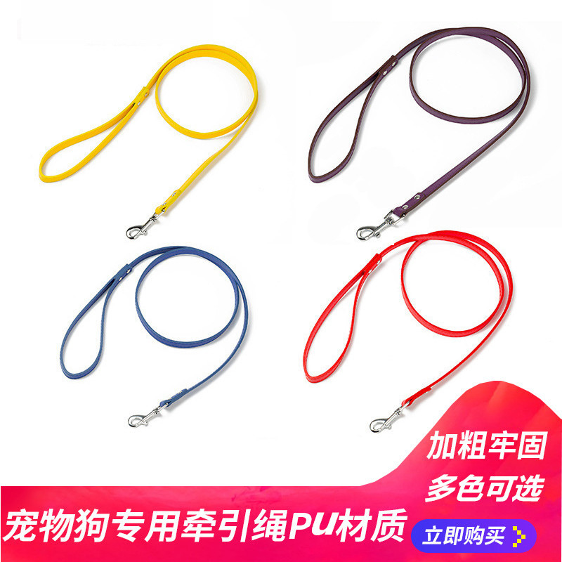 Pet Dog Lanyard Small And Medium-sized Dogs Pet Dog Hand Holding Rope Pu Light Board Adjustable Dog Chain