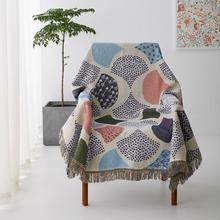 Creative Tibetan Blue Geometric Carpet Polyester Cotton Soft Tassels Sofa Cover Single Seat Towel Modern