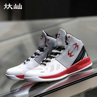 Bishen Men Sport Shoes Couple Basketball Shoes Breathable Anti Slip Light High Cut Basketball Sneakers Anti Skid Trainers Shoes