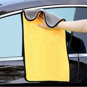 Image 1 - 3 sztuk 800GSM Super ręcznik z mikrofibry do czyszczenia samochodu Auto mycie szkła do czyszczenia gospodarstwa domowego grube ręczniki akcesoria samochodowe