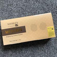 [ Matrigen ] MesoBB Brightening Control System Ampoule Skincare #Glow treatment