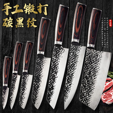 Hand Forged Carbon Black Knife nife Kitchen Knife Wheel Cuisine Knife Sharpener Gadget Gadgets Carrier  Knives Tool Trim Panel платье nife
