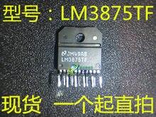 56w lm3875tf ab zip-11