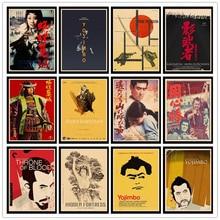 póster film RETRO VINTAGE