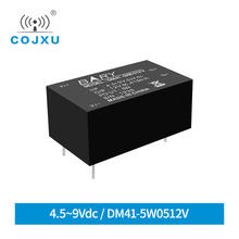 Power Supply DC-DC Isolated Buck Module DIP 5W 4.5-9Vdc Ultra Small Volume Power Modules DM41-5W0512V