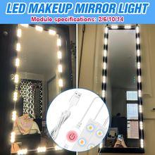 Dc 5В usb косметические лампы 2 6 10 14 модули Голливуд макияж