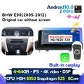 Автомобильная стереосистема с GPS, 4 Гб, Android 10,0, для BMW 3 серии E90, E91, E92, E93, автомобильный мультимедийный видеопроигрыватель с IPS-экраном 10,25 дюйм...