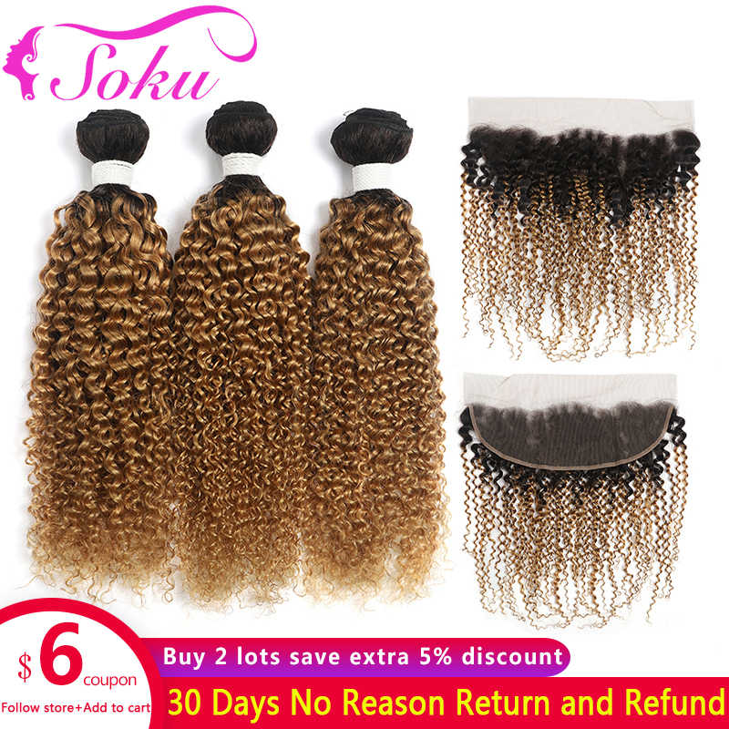 Ombre Blonde Kinky Curly Human Hair Bundles With Frontal13x4 SOKU 1B/27 Brazilian Hair Weave Bundes With Closure Non-Remy Hair