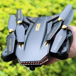 XS809W planant racing hélicoptère rc drones avec caméra hd drone profissional fpv quadcopter aéronefs lumineux jouet amusant pour les garçons