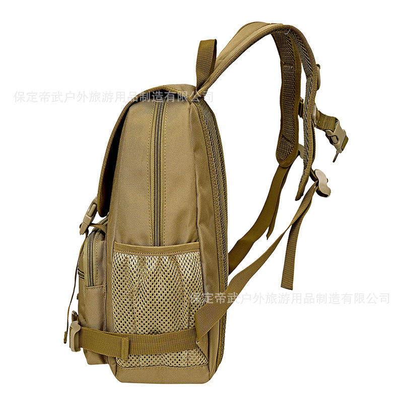 Di Wu Column Customizable-Student Backpack 20 Litres Waterproof Camouflage Chicken Bag Backpack Tactical Bag