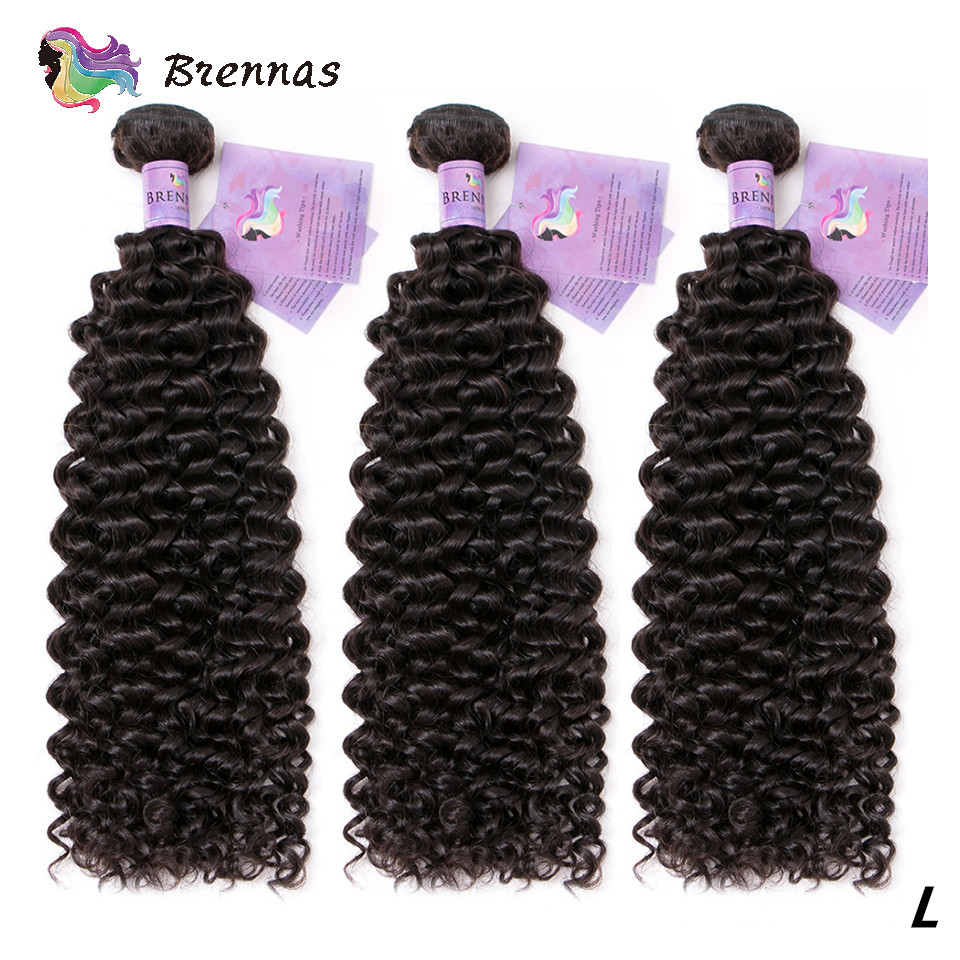 Curly Human Hair Weave 100% Human Hair Extension Natural Color Brazilian Hair Bundles Low Ratio For Women 8-26'' Non-Remy