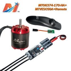 Maytech 6374 170KV electric powered skateboard motor + SuperESC based on VESC 50A ESC + remote (3pcs)