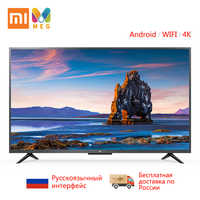 TV Xiao mi TV Android Smart TV 4S 43 pouces QFHD Full 4K HDR écran TV Set WIFI 1GB + 8GB Dolby Audio