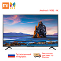 Televisie Xiao mi mi tv android SMART Tv 4S 43 INCHES qfhd volledige 4K hdr SCREEN TV Set WIFI 1GB + 8GB Dolby Audio