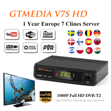 2019best Satellite Receiver Gtmedia V7S DVB-S2 Full HD 1080P Support newcam bisskey With USB WIFI+1Year 7 clines cccam server hd стоимость